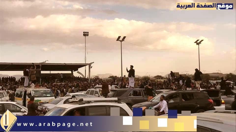 صور : فيديو عرس مصطفى المومري عرس كرنفالي لأول مرة في اليمن