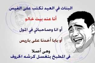 https://www.arabpage.net_23_15_0f64_pic-1-254912391