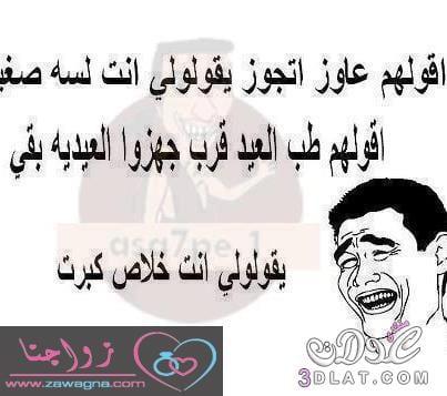 https://www.arabpage.net_23_15_eefe_1417