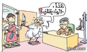 https://www.arabpage.net_23_15_eefe_images-13-