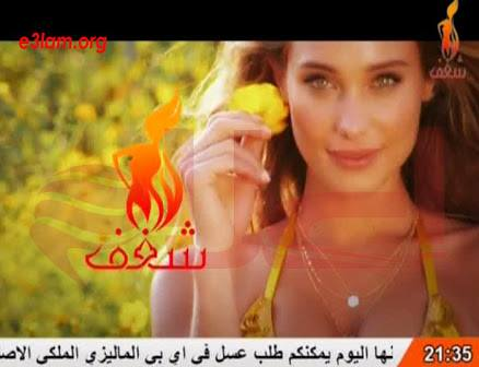 Photo of تردد قنوات الرقص 2020 تردد قنوات الرقص نايل سات 2020