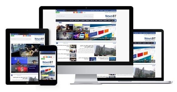 Photo of أفضل قالب إخباري ووردبريس 2020 NewsBT news-magazine-theme متجاوب ومناسب للسيو
