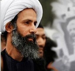 أتباع إيران يتظاهرون بعد حكم الإعدام بحق نمر النمر