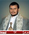 Photo of على قناة المسيرة كلمة عبدالملك الحوثي 13-10-2015 مشاهدة يوتيوب فيديو