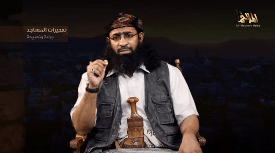 تنظيم القاعدة يتبراء من تفجيرات المساجد