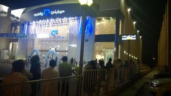 صورة عشرات ألاف النسخ في مبيعات السعودية أيفون سكس iPhone 6S plus أسعار جرير