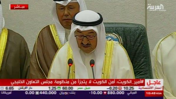 صورة أمير الكويت يشكل الملك سلمان من أخبار السعودية الكويت 27-10-2015
