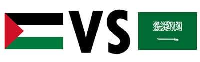 صورة مباراة السعودية وفلسطين 9-11-2015 أليوم الإثنين 26 محرم 1437هـ