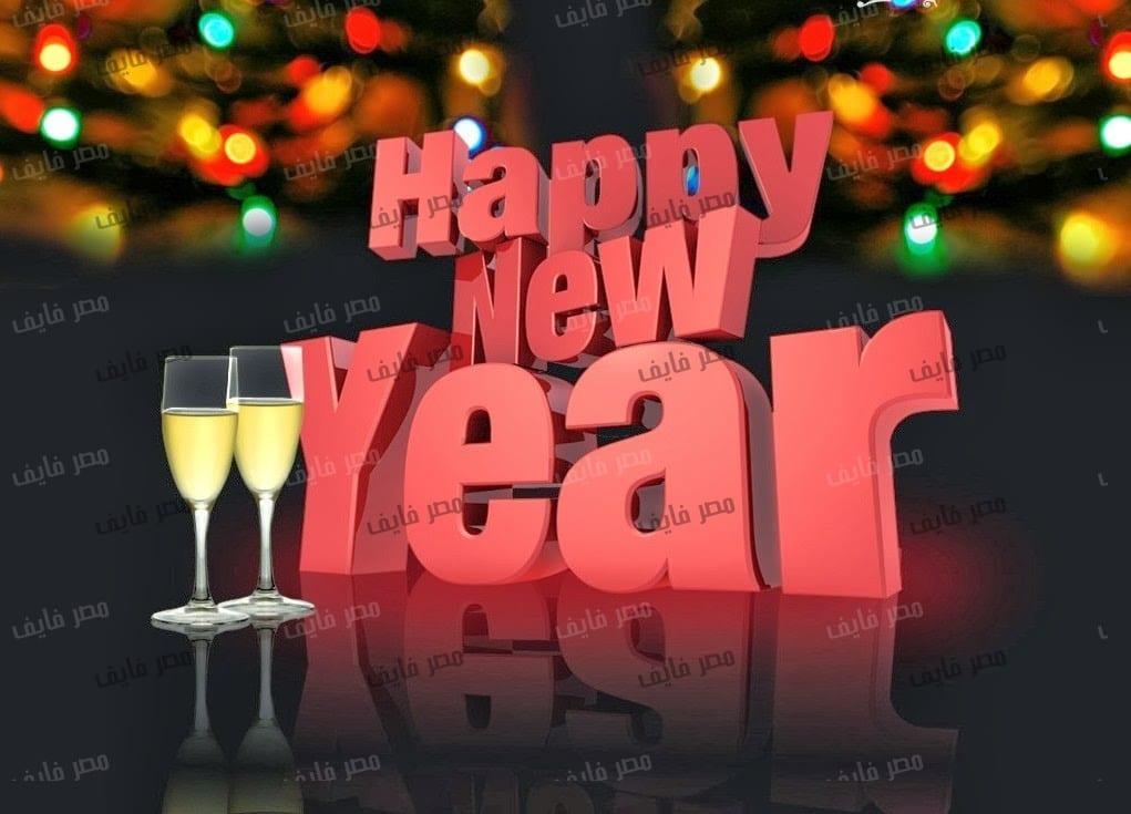 Photo of صور كفرات فيس بوك بمناسبة ليلة رأس السنة 2016 الجديدة 1-1-2016