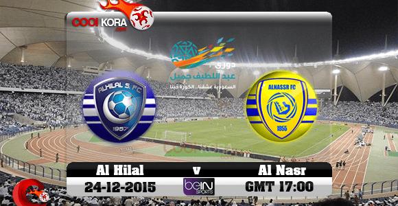 ألدور السعودي مباراة اليوم النصر والهلال 24-12-2015