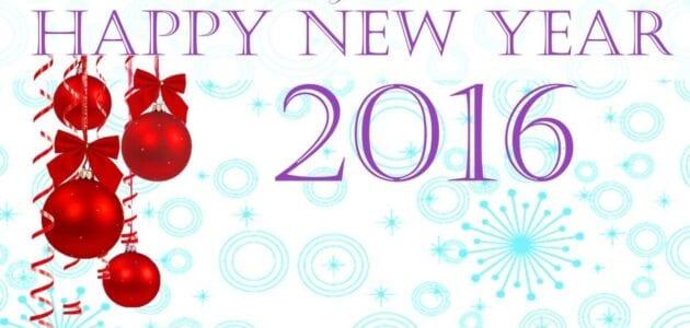 رسائل 2021 رأس السنة صور رأس السنة 2021 فنانين حفلات مسجات