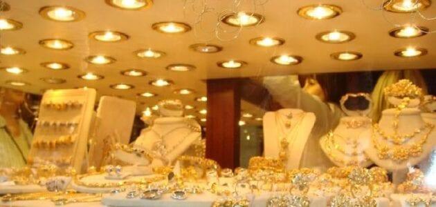 اسعار الذهب اليوم في اليمن 15 نوفمبر 2019