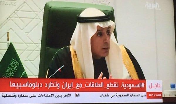 السعودية تقطع العلاقات مع إيران