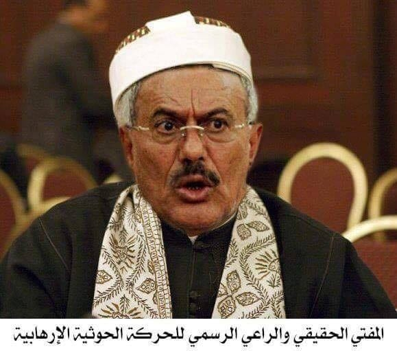 Photo of مقتل علي عبدالله صالح إشاعة متواصلة