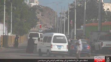 السيارة المستخدمة في التفجير