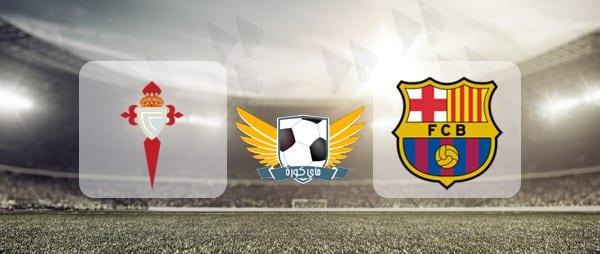 صورة لايف مباراة برشلونة وسيلتا فيغو 14-2-2016 مشاهدة وأهداف ومعلومات