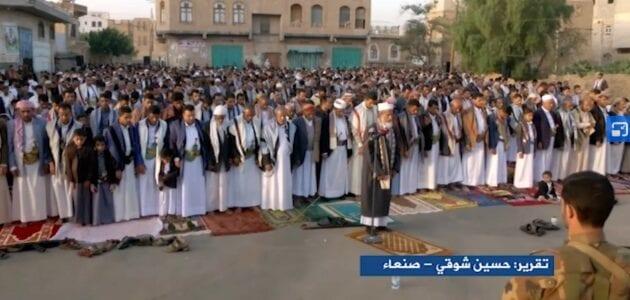 موعد صلاة عيد الفطر 1441 في اليمن