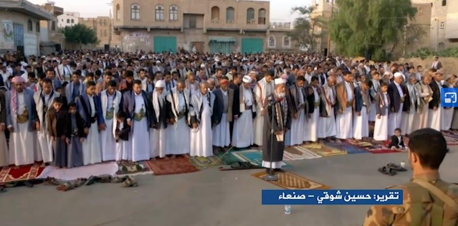 صورة موعد صلاة عيد الفطر 1441 في اليمن