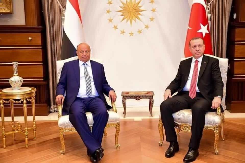 صورة مؤتمر صحفي بين الرئيس اليمني هادي ورئيس تركيا رجب طيب اردوغان صحافة نت