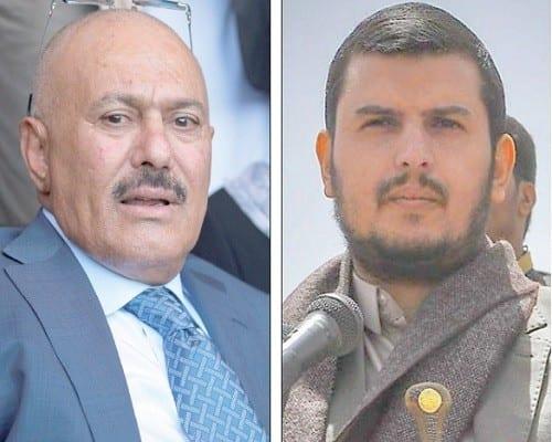 Photo of عاجل: علي عبدالله صالح والحوثي يعلنوا إستسلامهم | صحافة نت