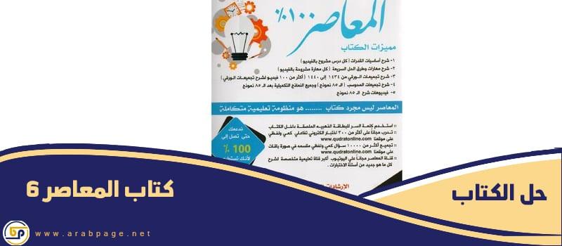 كتاب هدفك 6 لفظي pdf
