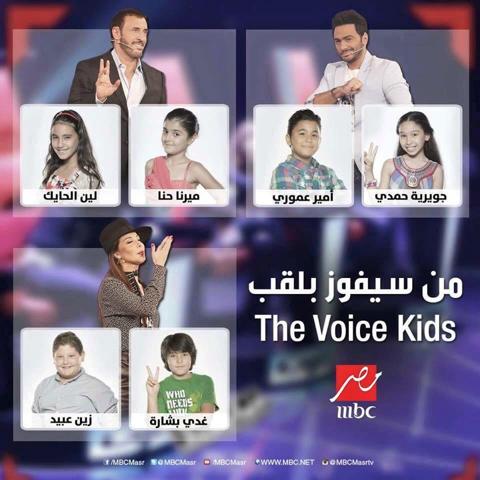 تصويت من رح يتوج في ذا فويس كيدز 5-3-2016