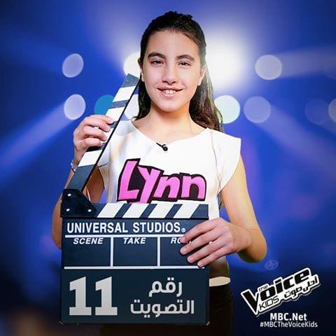 Photo of صفحة لين الحايك على الفيس بوك