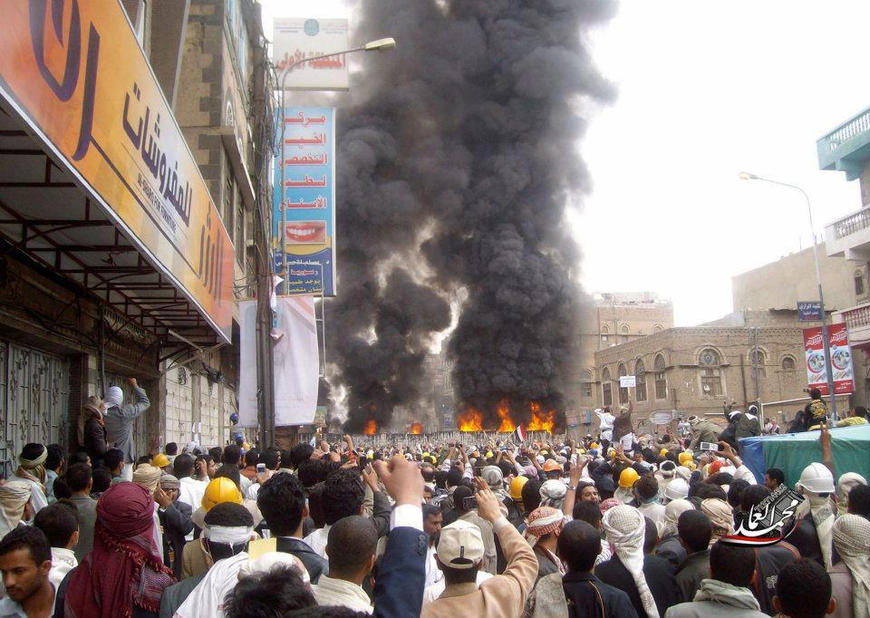 ذكرى جمعة الكرامة في اليمن 18 مارس 2016