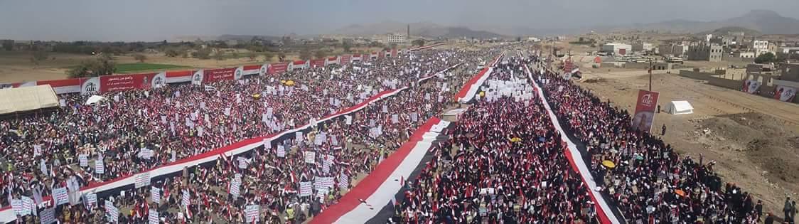 صورة صور قناة المسيرة, قناة الساحات , قناة اليمن تبث وكلمة صالح الصماد في ذكرى عام لـ عاصفة الحزم