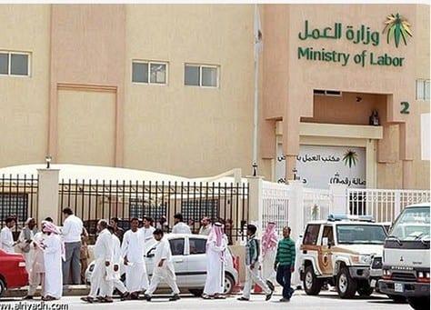 Photo of وزارة العمل: ترحيل الوافدين المقيمين الذين يعملون في غير المهنة لهم في الإقامة