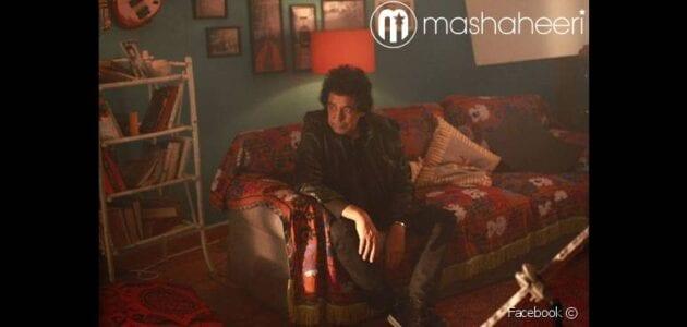 المغني رمضان 2016, بطولة محمد منير من مسلسلات رمضان 2016 المصرية