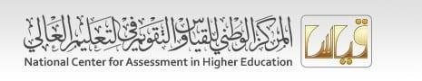صورة ماهو قياس , وماهيا أهم الأسئلة حول القدرات في نتائج قياس السعودية