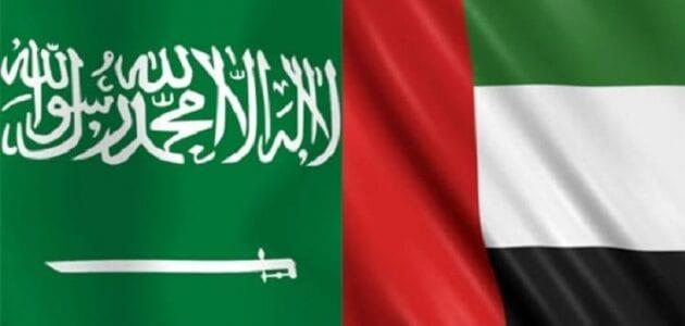 تحديث : موعد مباراة السعودية والإمارات 29-3-2016 يلا شوت