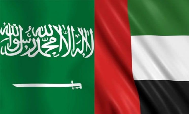 صورة تحديث : موعد مباراة السعودية والإمارات 29-3-2016 يلا شوت