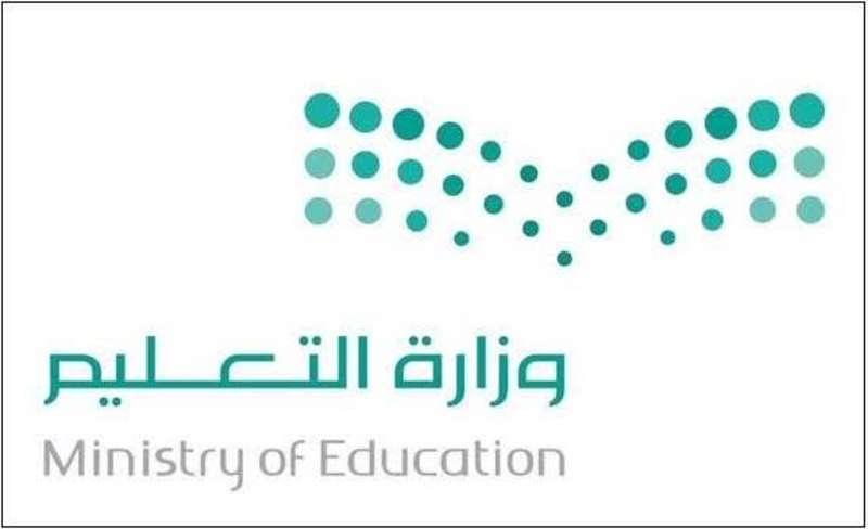 Photo of تعليم الرياض يعلن تعليق الدراسة غداً بسبب سوء الاحوال الجوية