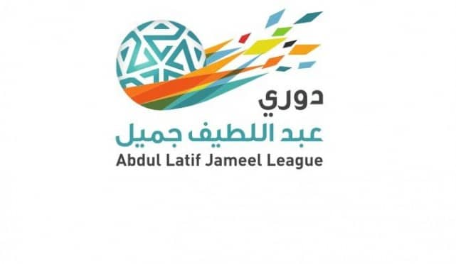 Photo of ترتيب الدوري السعودي الممتاز 2016 , جدول ترتيب دوري عبداللطيف جميل