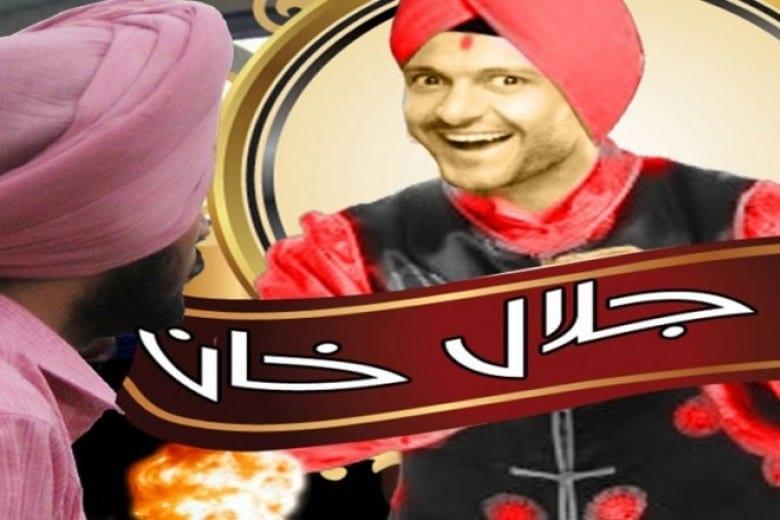 رامز جلال خان