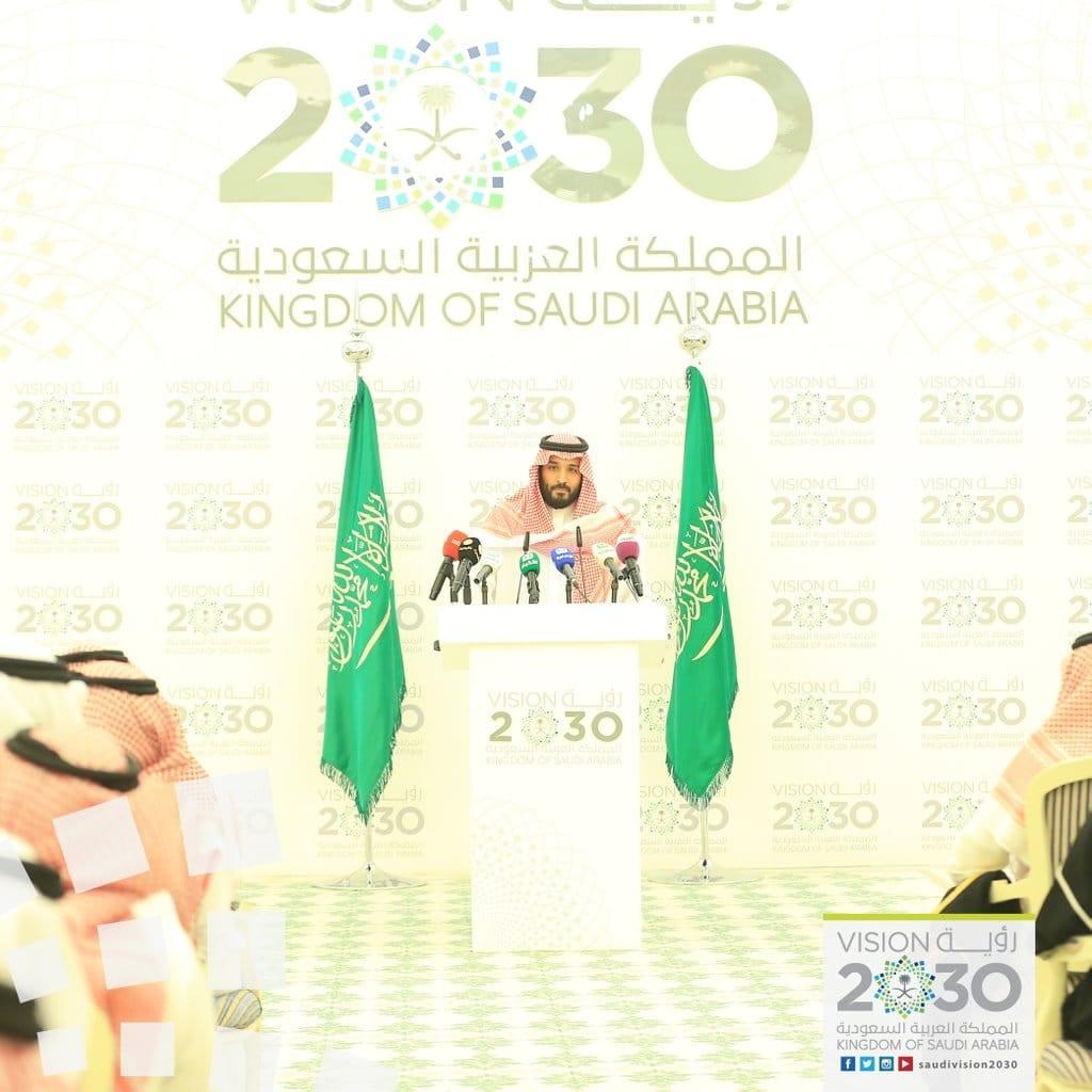 رؤية السعودية 20130