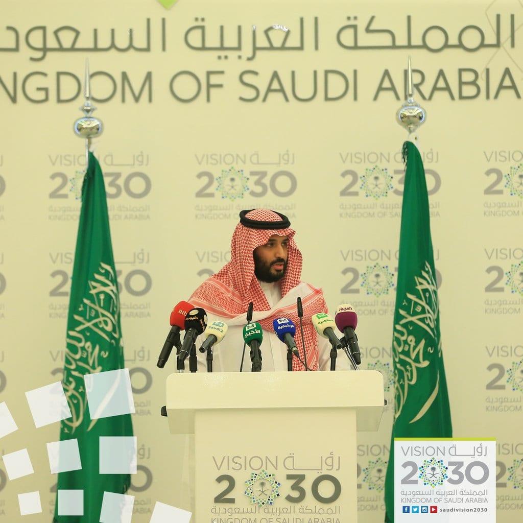 صورة أهداف المملكة في 2030 في تطبيق رؤية السعودية 1452
