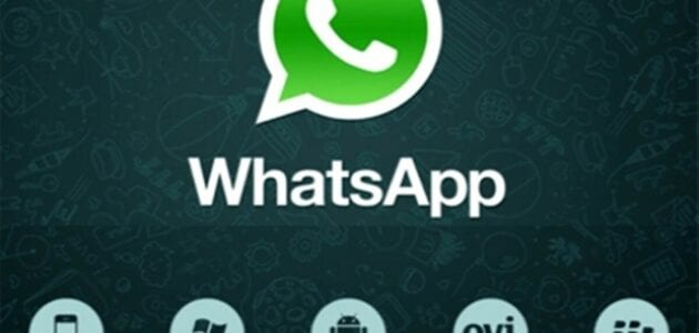 واتس اب : تنزيل اخر اصدار تطبيق واتس اب 2019 whatsApp تحميل الواتس الذهبي
