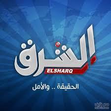 Photo of تردد قناة الشرق , ترددات النايل سات 2016, قنوات معارضة
