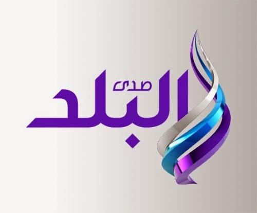 Photo of تردد قناة صدى البلد على النايل سات , ترددات النايلسات 2016