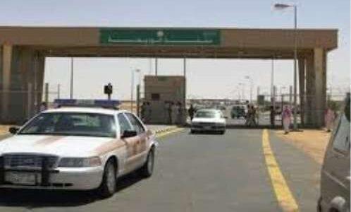حقيقة اغلاق منفذ الوديعةسبب ايقاف دخول اليمنيين إلى السعودية في الوقت الحالي 2021