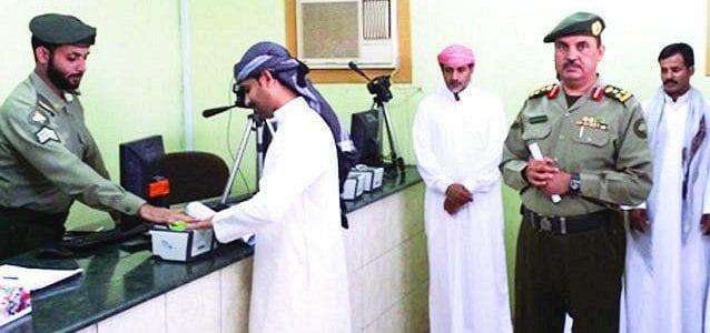 صورة موعد إستكمال الإجراءات لـ حاملي هوية زائر ومكان التجديد في السعودية 1-11-2016