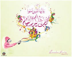 صور رمضان 2016 , فوانيس رمضان 2016, خلفيات رمضان 2016, بطاقات اغلفة فيس بوك رمضان 2016, كاريكاتير رمضان 2016