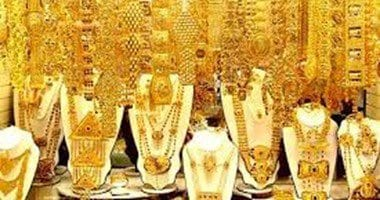 صورة تراجع اسعار الذهب اليوم في اليمن بعد تراجع اسعار الصرف