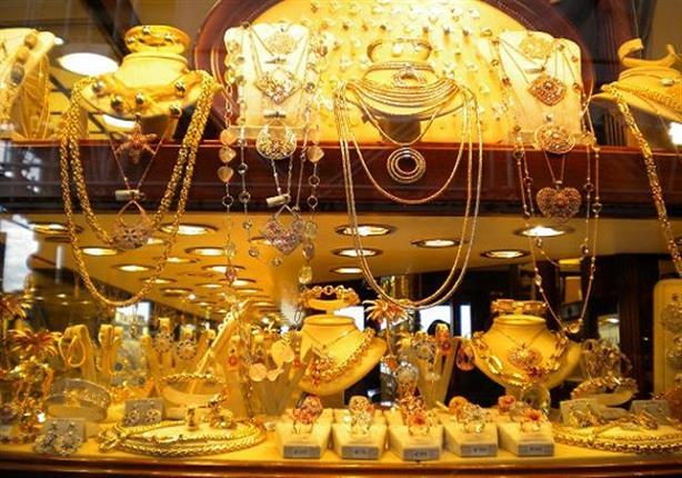 Photo of أسعار الذهب في اليمن 25/07/2016 الأسعار اليومية للذهب اليوم الإثنين