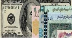 اسعار الصرف في اليمن 16-3-2020 سعر الدولار سعر الريال السعودي - الصفحة العربية