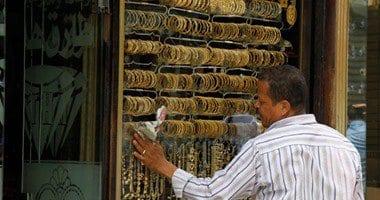 صورة اسعار الذهب في اليمن اليوم في السوق السوداء 2020