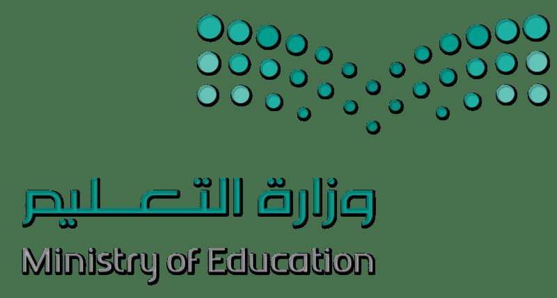 صورة برنامج خبرات يحدد موعد تقديم طلبات الإلتحاق بالتعليم 28 شعبان 1437